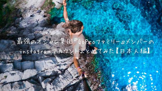 f:id:shimisena:20180129003713p:plain