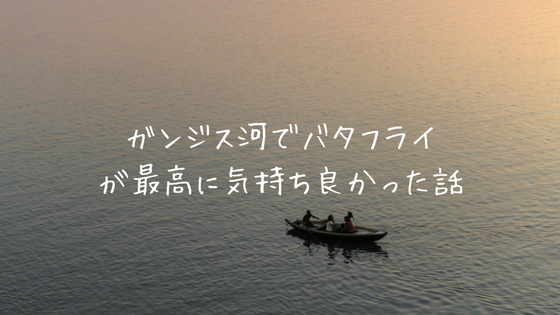 f:id:shimisena:20180203220449p:plain