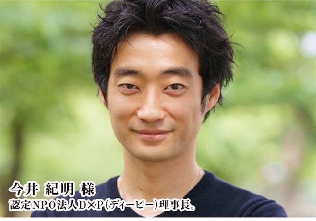 f:id:shimisena:20180204011551j:image