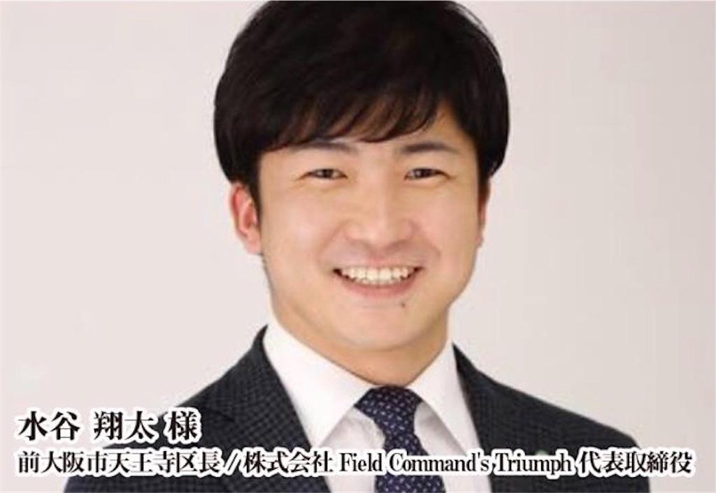 f:id:shimisena:20180204011651j:image
