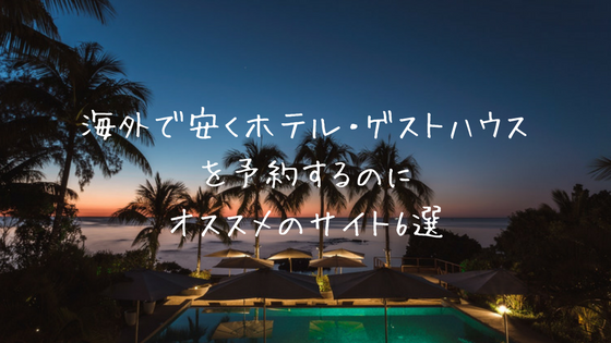 f:id:shimisena:20180209214650p:plain
