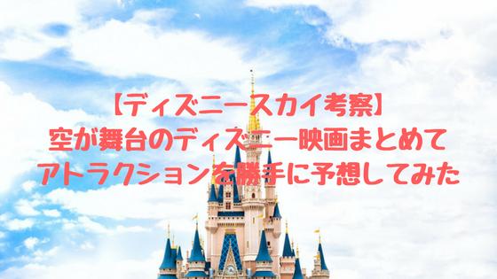 f:id:shimisena:20180210025727p:plain