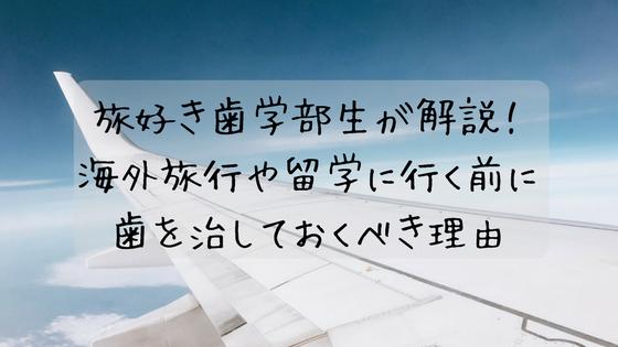 f:id:shimisena:20180210034053p:plain