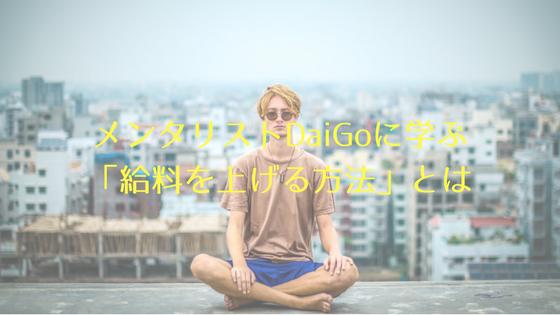 f:id:shimisena:20180214144638p:plain