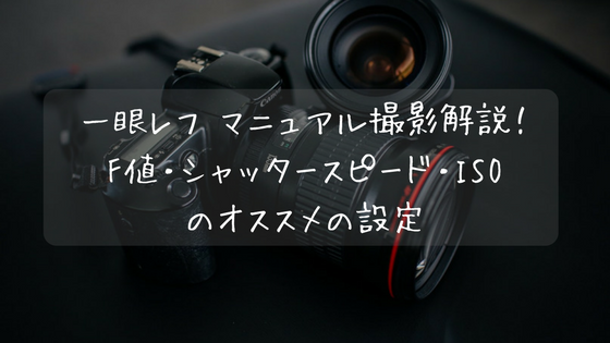f:id:shimisena:20180218185748p:plain