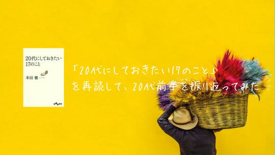 f:id:shimisena:20180221173450p:plain