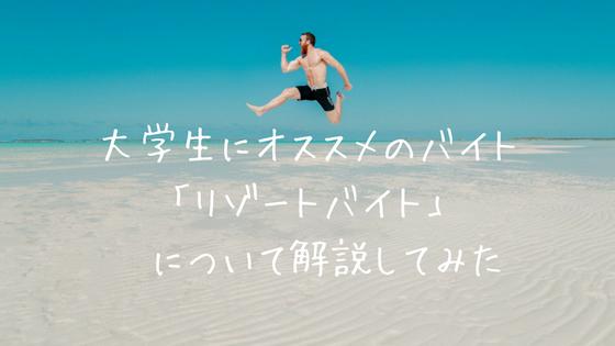f:id:shimisena:20180223220514p:plain
