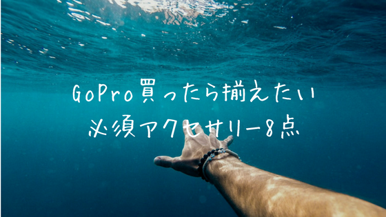 f:id:shimisena:20180225205908p:plain