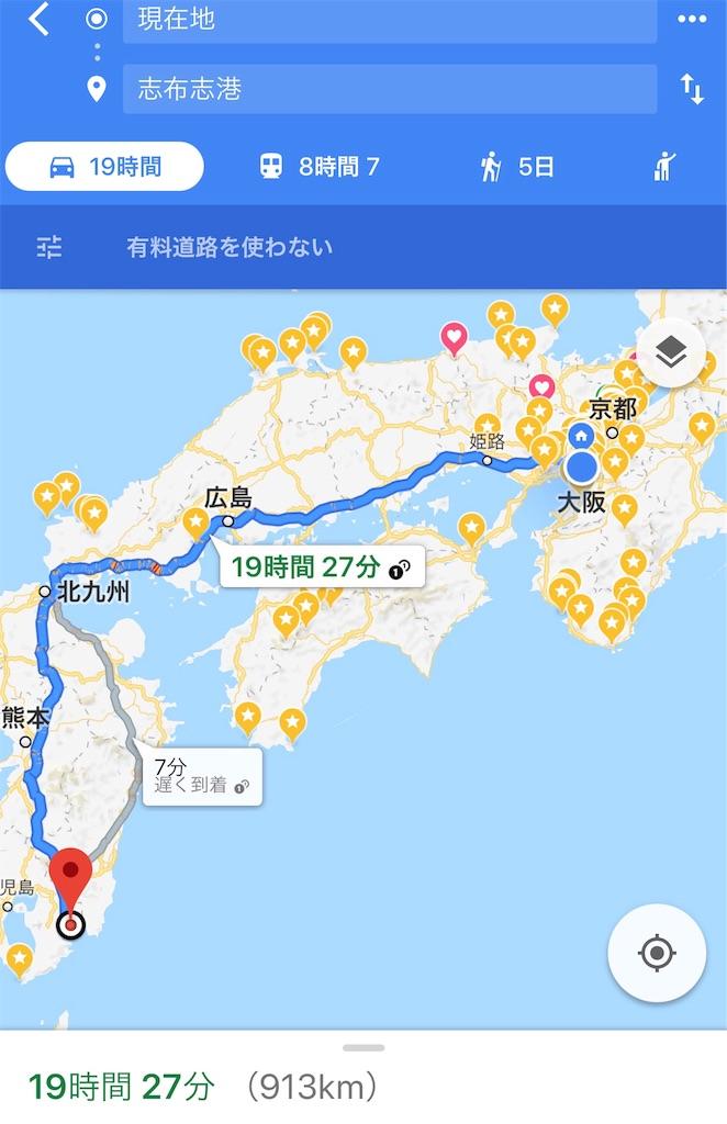 f:id:shimisena:20180305000841j:image