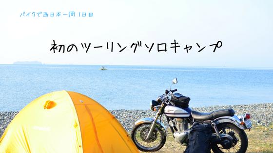 f:id:shimisena:20180311201617p:plain