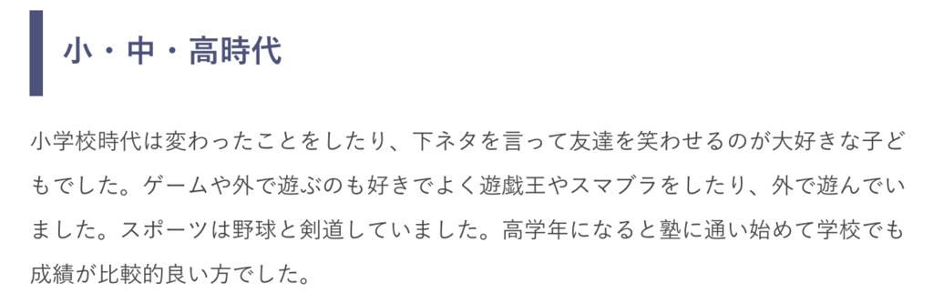 f:id:shimisena:20180323140914p:plain