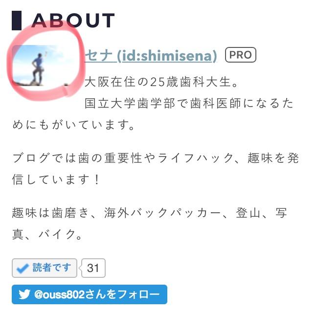 f:id:shimisena:20180323141918j:plain
