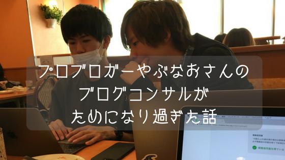 f:id:shimisena:20180323231340p:plain