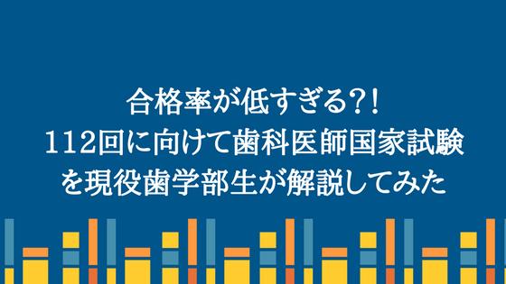 f:id:shimisena:20180420192925p:plain