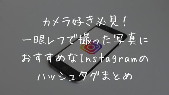 f:id:shimisena:20180502141126p:plain