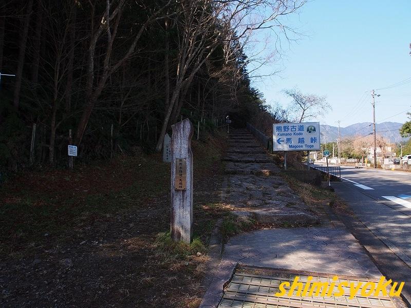 f:id:shimisyoku:20200223094349j:plain