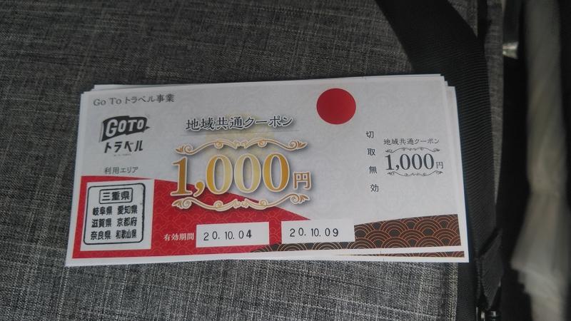 f:id:shimisyoku:20201014052923j:plain