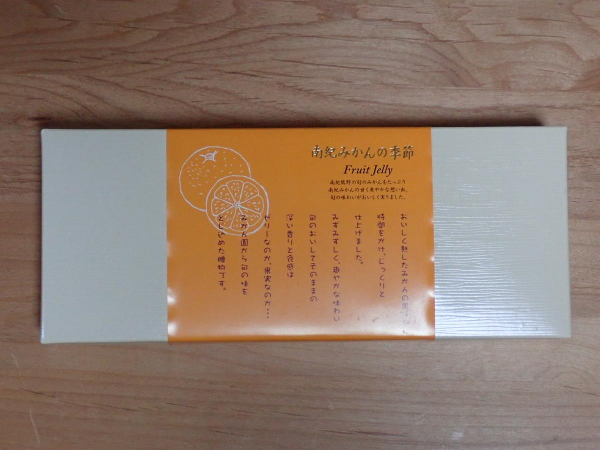 f:id:shimisyoku:20201023205016j:plain
