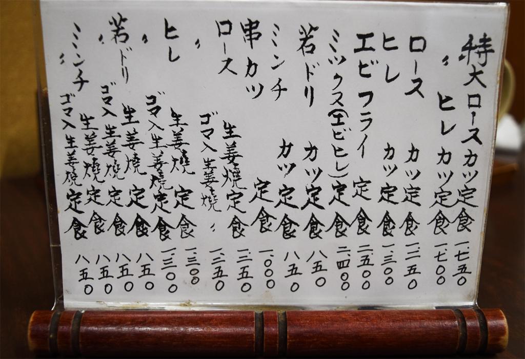f:id:shimizu-minato:20180406175508j:plain