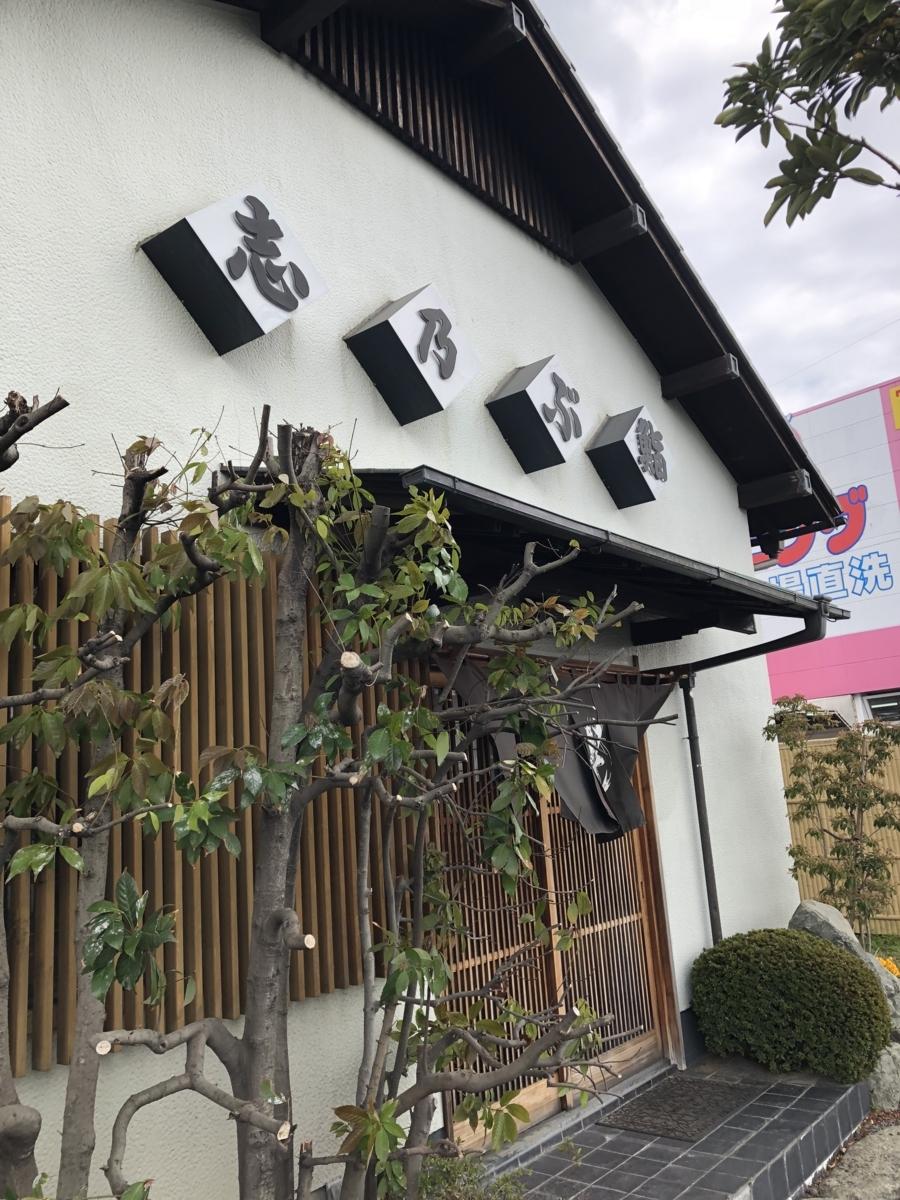 f:id:shimizu-minato:20180416190833j:plain
