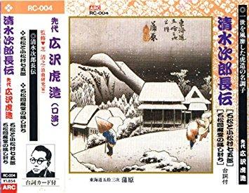 f:id:shimizu-minato:20180419115108j:plain