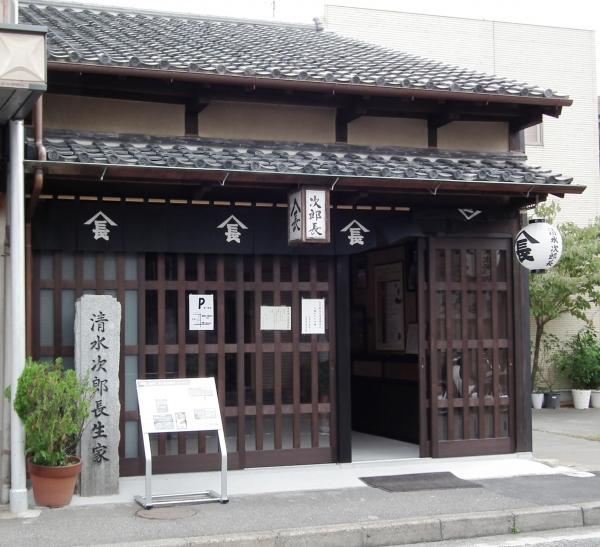 f:id:shimizu-minato:20180419115116j:plain