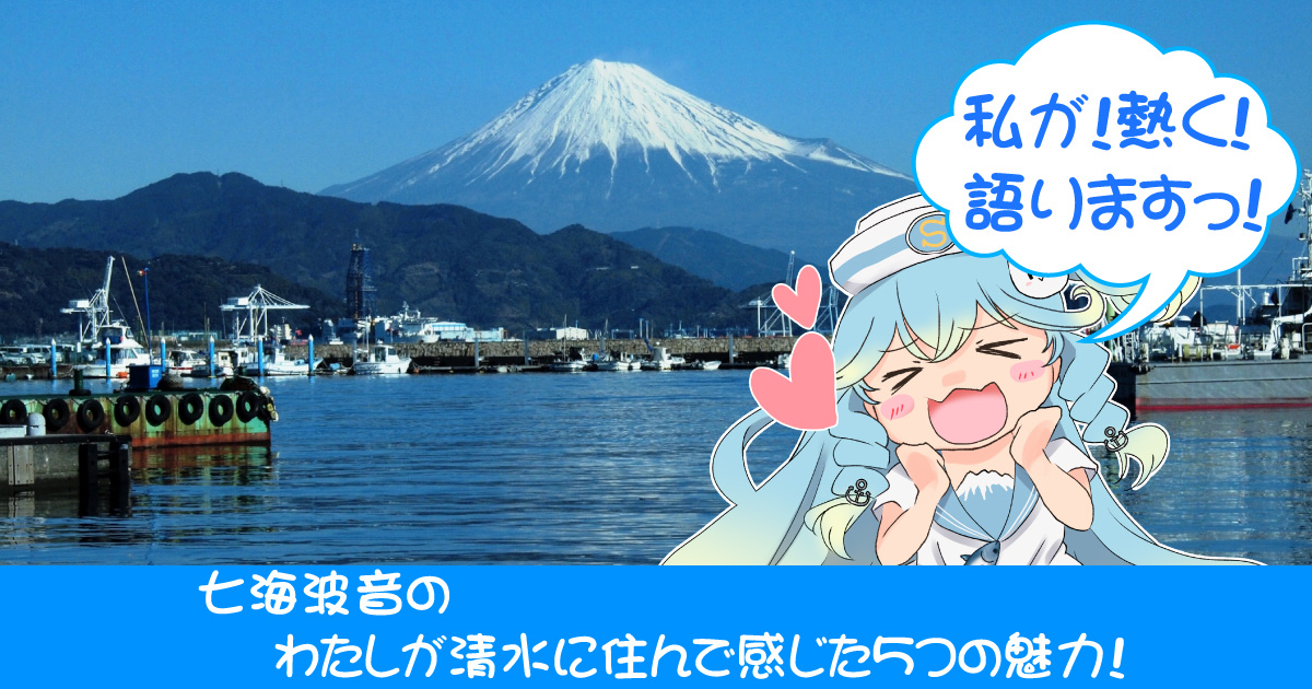 f:id:shimizu-minato:20180419123926j:plain