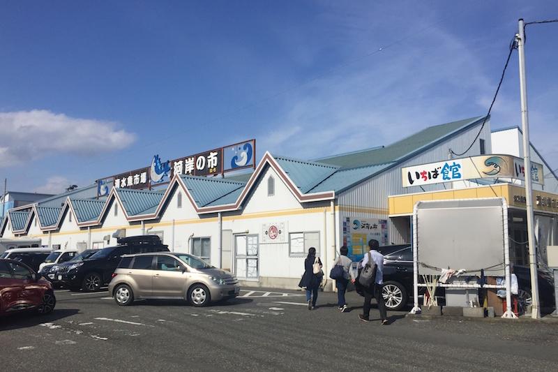 f:id:shimizu-minato:20180419131052j:plain
