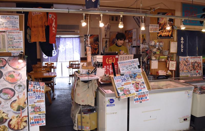 f:id:shimizu-minato:20180419161652j:plain