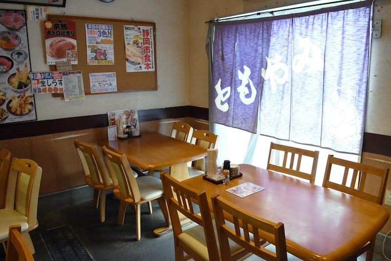 f:id:shimizu-minato:20180419161656j:plain