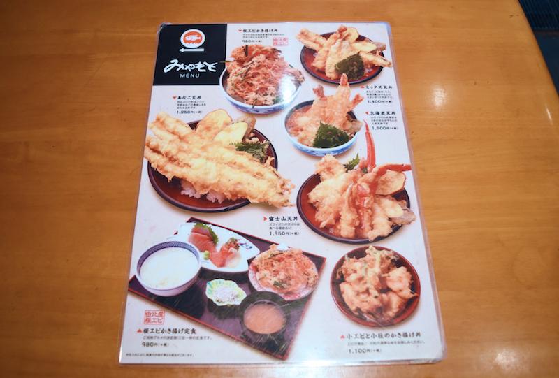 f:id:shimizu-minato:20180419161708j:plain