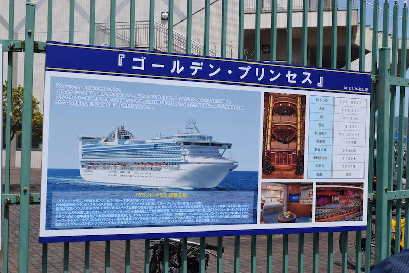 f:id:shimizu-minato:20180426171148j:plain
