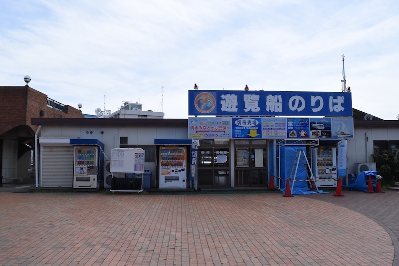f:id:shimizu-minato:20180427172901j:plain