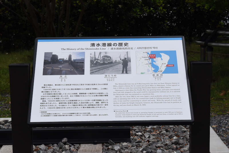 f:id:shimizu-minato:20180427173041j:plain