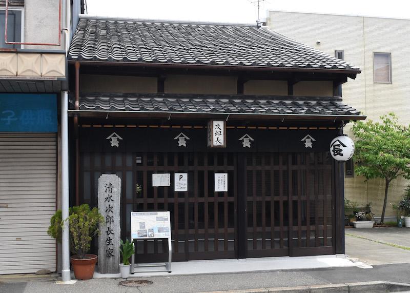 f:id:shimizu-minato:20180607125621j:plain