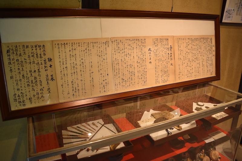 f:id:shimizu-minato:20180607125641j:plain