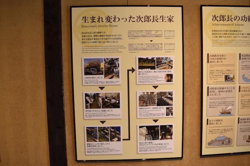 f:id:shimizu-minato:20180607125656j:plain