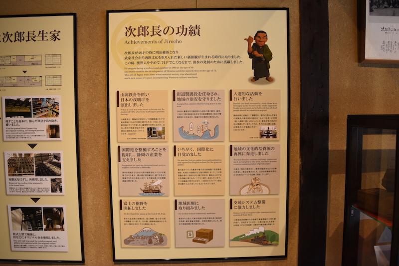 f:id:shimizu-minato:20180607125659j:plain