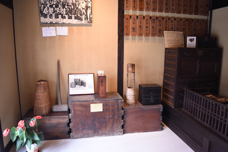 f:id:shimizu-minato:20180607125712j:plain