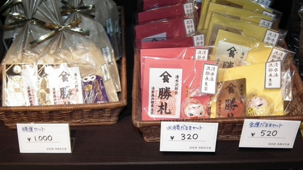 f:id:shimizu-minato:20180607135506j:plain