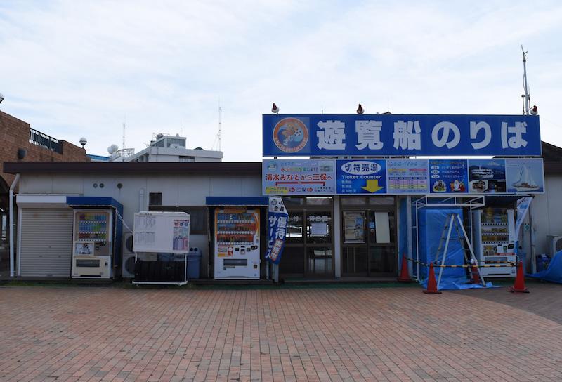 f:id:shimizu-minato:20180612102846j:plain