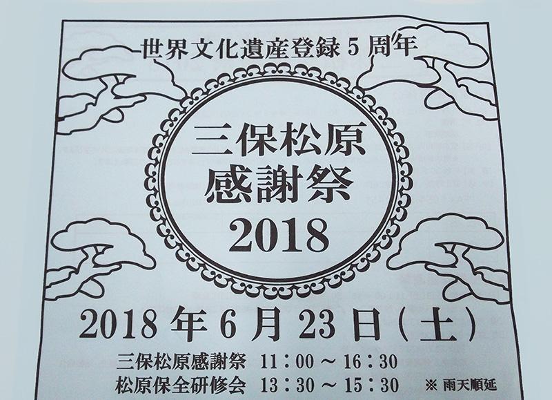 f:id:shimizu-minato:20180614131020j:plain