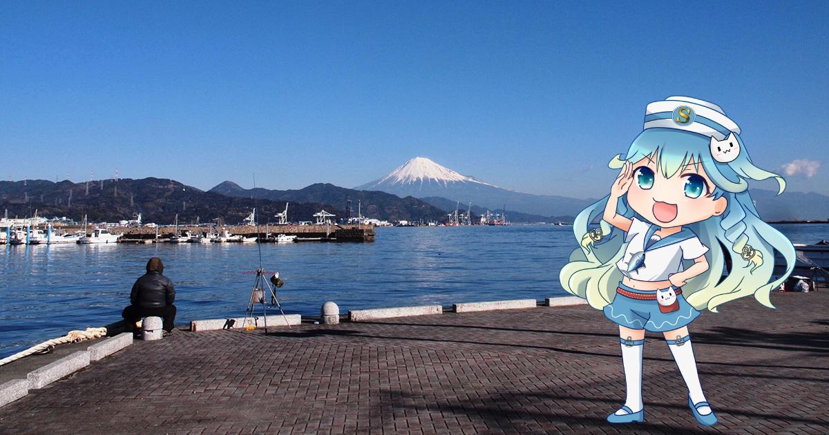f:id:shimizu-minato:20180614152653j:plain