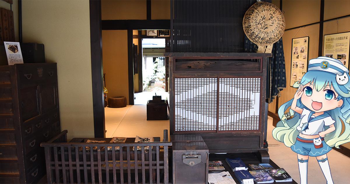 f:id:shimizu-minato:20180614153150j:plain