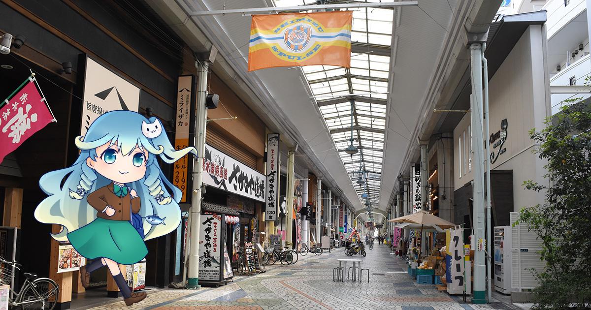 f:id:shimizu-minato:20180614154610j:plain