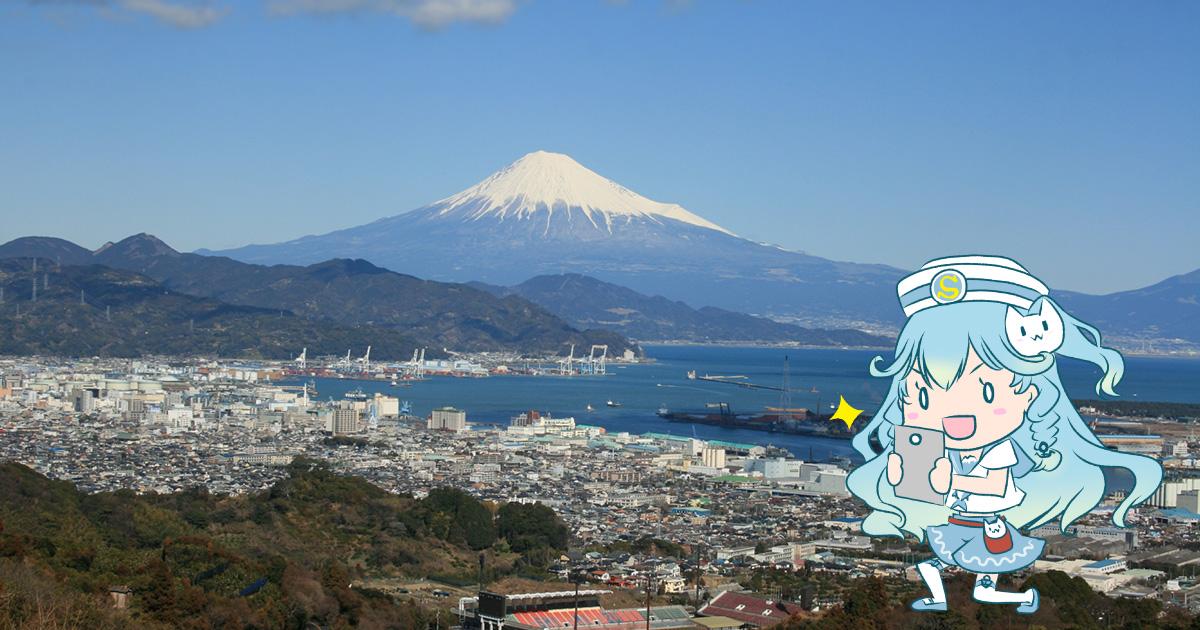 f:id:shimizu-minato:20180614155051j:plain