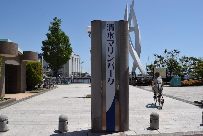 f:id:shimizu-minato:20180619155602j:plain