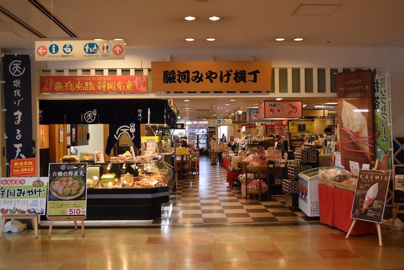 f:id:shimizu-minato:20180621172924j:plain