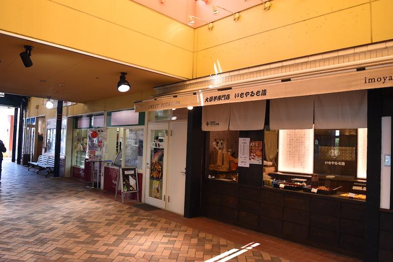 f:id:shimizu-minato:20180621172928j:plain
