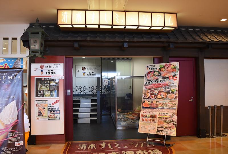 f:id:shimizu-minato:20180621172938j:plain